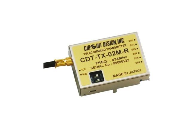 A product image for TRASMETTITORE TELECOMANDO, 4 CANALI RF